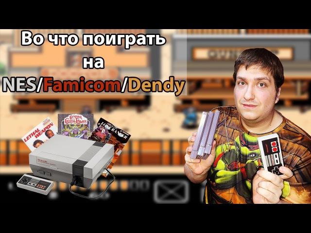Во что поиграть на Dendy 06/Приключения супершпиона, Вестерн от Konami