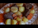 Мясо по татарски.