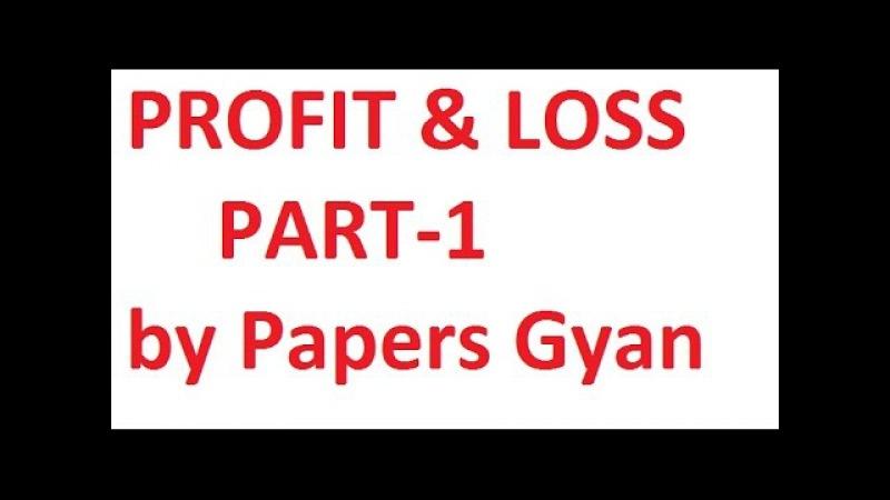 Profit and loss Part 1 SSC BANK PO CGL IBPS