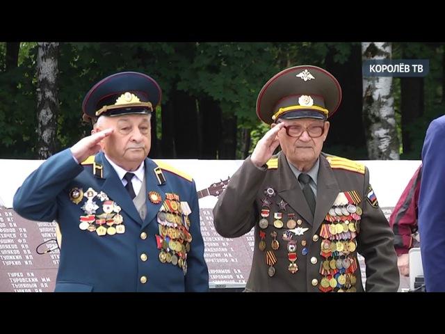 В память о бойцах Великой Отечественной: кто пришёл к Мемориалу Славы 22 июня?
