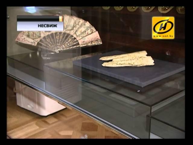 В Несвиже открыли залы с королевскими сокровищами