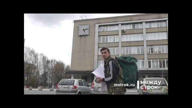 КВНщиков из Нижнего Тагила объявили в розыск за шутку про митинги