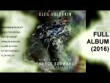 Oleg Golovkin - Charge Forward (Full Album)