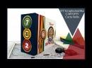 DT Scrapbumazhka CARTOPIY Carta Bella обзор проекта