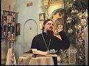 10.Ап.Павла к Ефесянам, толков. о.Даниила Сысоева
