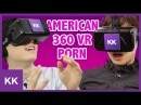 Korean Guys Try American 360 VR Porn For The First Time