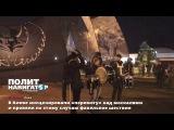 В Киеве инсценировали битву с большевиками и провели факельное шествие