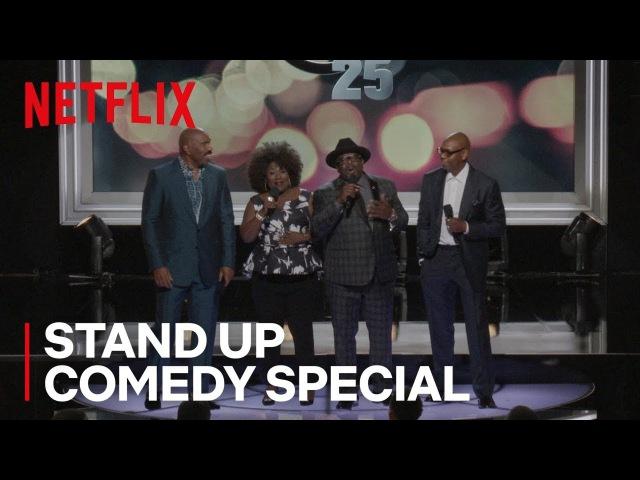 Def Comedy Jam 25 | Official Trailer [HD] | Netflix