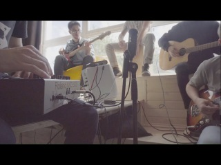 les ter – Punching In A Dream (The Naked and Famous cover)