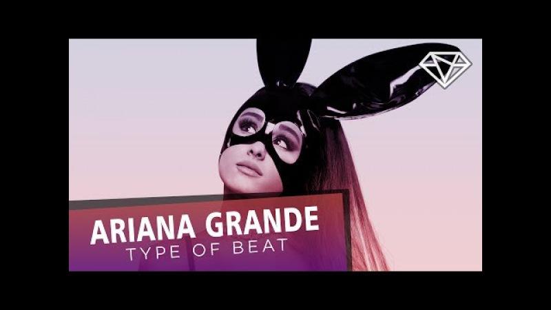 JUST SHUT UP   Ariana Grande x Katy Perry x Macklemore Type Pop Beat 2017