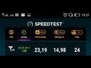 🚩 Как разогнать мобильный интернет Теле2