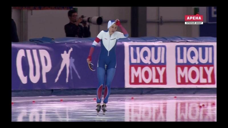 Наталья Воронина 1500м - 1.58.40 10 место