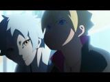 Boruto: Naruto Next Generations / Боруто: Новое поколение Наруто - 8 серия [Озвучка: Ancord (AniDub)]