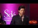 Shahrukh Khan At Karan Johars An Unsuitable Boy Launch _ FULL HD VIDEO