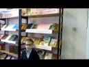 Конкурс чтецов стихотворений Мустая Карима в библиотеке №8 Дружбы народов!