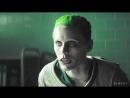 Suicide Squad / Suicide Squad Джокер и Харли Квинн - Until you come back home