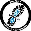 """Клуб кикбоксинга """"Big Foot"""" (ОмГУ)"""
