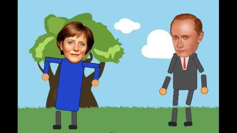Путин и абама