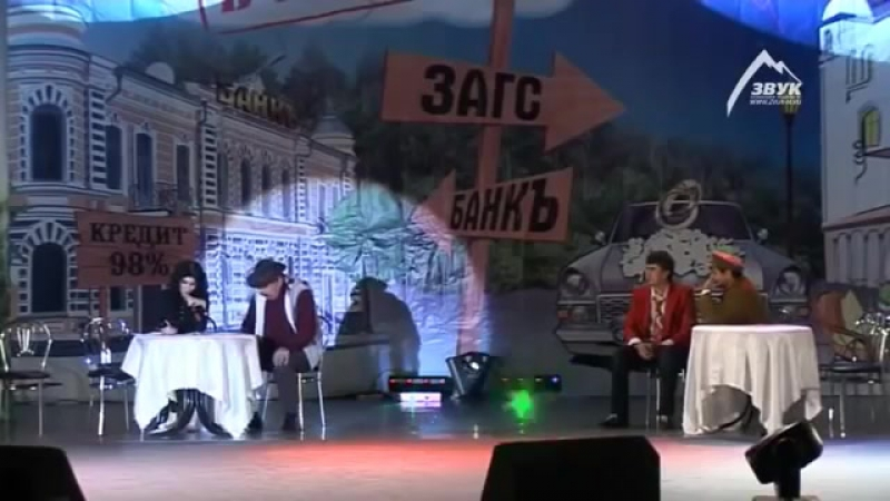 Кидакоев, в кредит даш ))