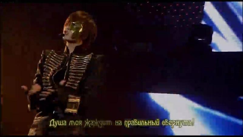 SS501 - Unlock [rus sub] Persona in Seoul live