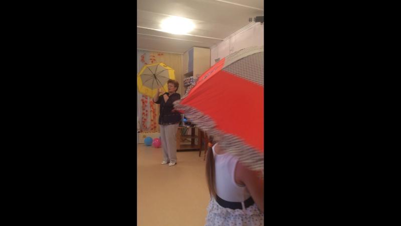 Танец с зонтиками гр Журавушка
