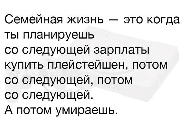 Не ждите зарплату - обратитесь в 'Честное слово' www.4slovo.ru