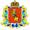 департамент цен и тарифов Владимирской области