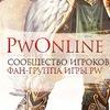 PWONLINE - Closed fan community