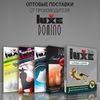 Презервативы оптом LUXLITE | Люкслайт