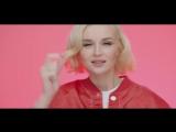 премьера ! ЖИТЬ _ SMASH, Полина Гагарина Егор Крид - Команда 2018 новый клип 2017