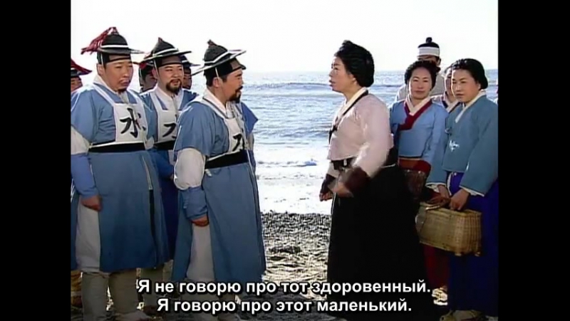 Бессмертный флотоводец Ли Сунсин - 49с - 1 эпизод