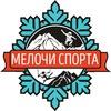 КОМБИНЕЗОН Cool Zone KOMBEZ96.RU /ХУДИ/ТОЛСТОВКИ