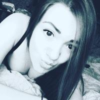 Екатерина Русть