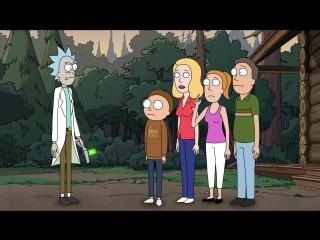 Рик и Морти 3 сезон 10 серия сыендук Rick and Morty 3x10 sndk