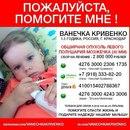 Помогите спасти жизнь ребёнка ️ спасибо что вы с ним@wpt…