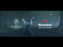 Фантастическая реклама преддверии Лиги Чемпионов