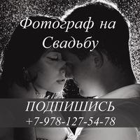 foto_svadba777