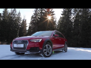 2017 Audi A4 Allroad 2.0TDI quattro