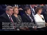 Это всё, что вы должны знать о Лукашенко
