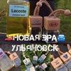 """Авто-ароматизаторы """"Новая Эра"""". Ульяновск-Россия"""