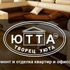 ЮТТА - ремонт квартир и офисов СПб