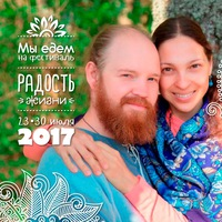 Татьяна Иванова  Ysenock