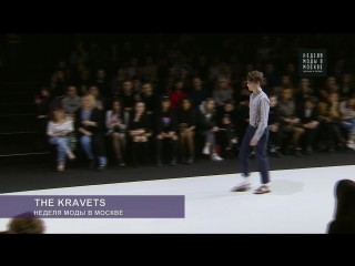 THE KRAVETS FASION SHOW // MOSCOW FASHION WEEK