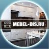 Недорогие кухни Владимир
