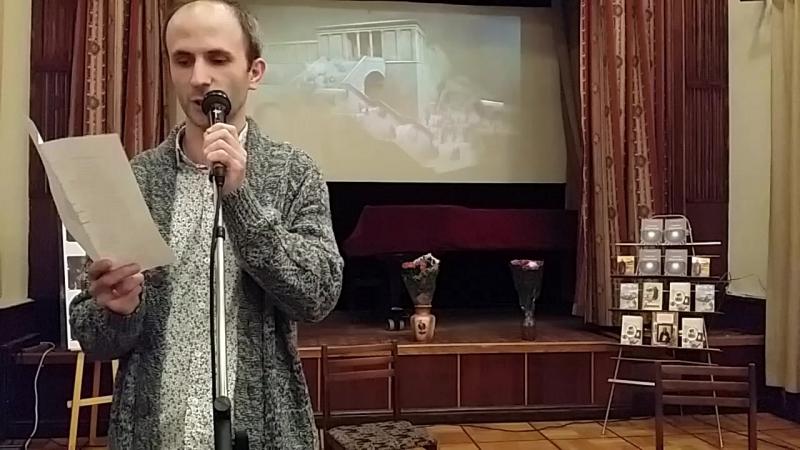 Алексей Гушан (продолжение)