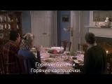 Знакомство с Родителями | Meet the Parents (2000) Eng + Rus Sub (1080p HD)