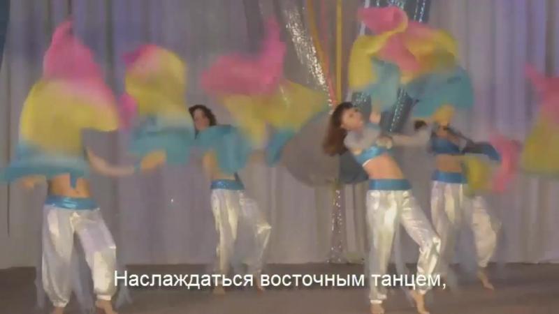ЛаРад Энджой.mp4