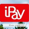 iPay — мобильные платежи.