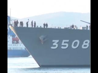 Японские корабли во Владивостоке