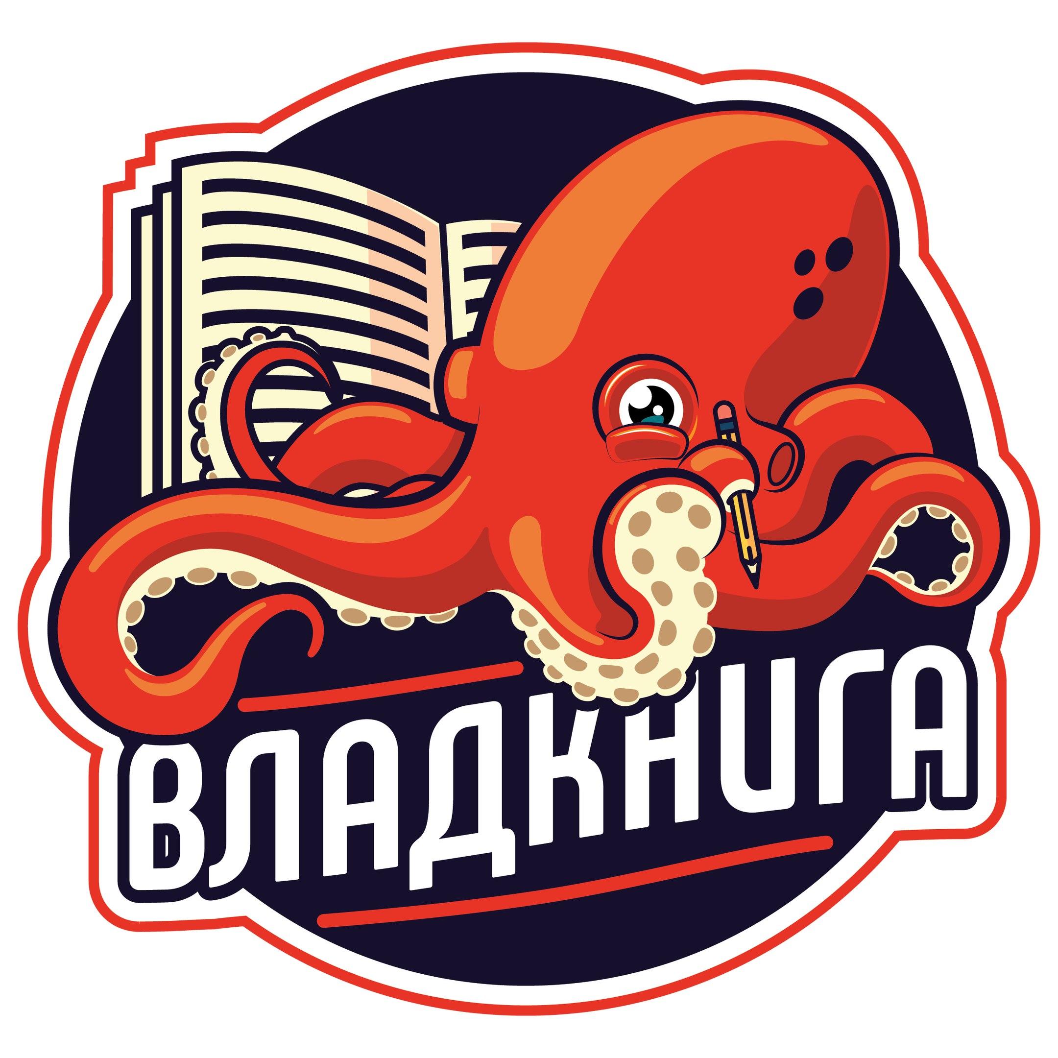 """Книжный магазин """"ВладКнига"""""""